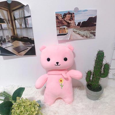 2020新款抱枕8元系列毛绒玩具抱枕靠枕 约35cm 抱抱熊
