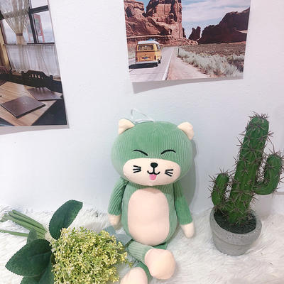 2020新款抱枕8元系列毛绒玩具抱枕靠枕 约35cm 小猫咪绿