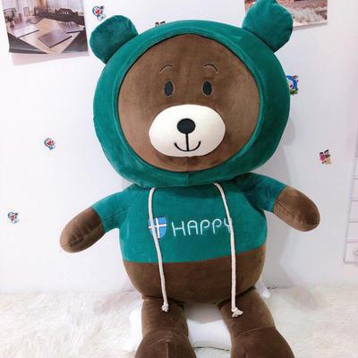 2020新款连衣帽布朗熊玩偶 约75cm 连衣布朗熊