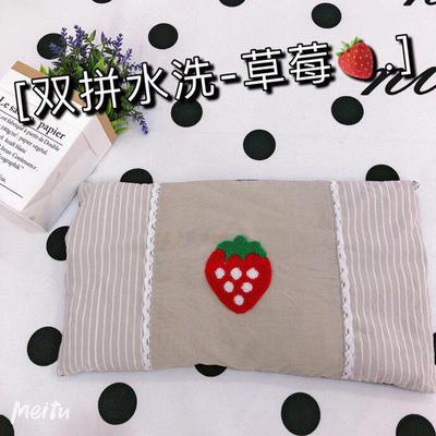 2020新款水洗棉儿童全小米壳枕头枕芯30*50cm/只 双拼花边-米色草莓