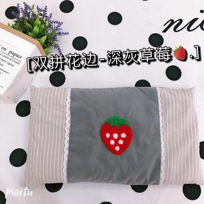 2020新款水洗棉儿童全小米壳枕头枕芯30*50cm/只 双拼花边-深灰草莓