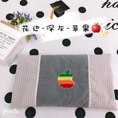 2020新款水洗棉儿童全小米壳枕头枕芯30*50cm/只 双拼花边-深灰苹果