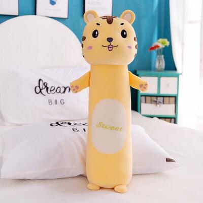 2020新款毛绒玩具治愈系动物抱枕-动物园五宝系列 90cm 小老虎