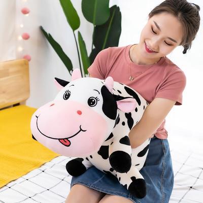 2021新款喜迎牛年 牛气冲天毛绒玩具圆柱抱枕、腰枕、宝宝抱枕、夹腿抱枕、长条抱枕 90cm 胖版小奶牛