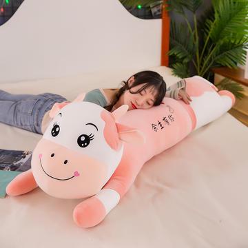 2021新款牛年毛绒玩具长条抱枕趴牛