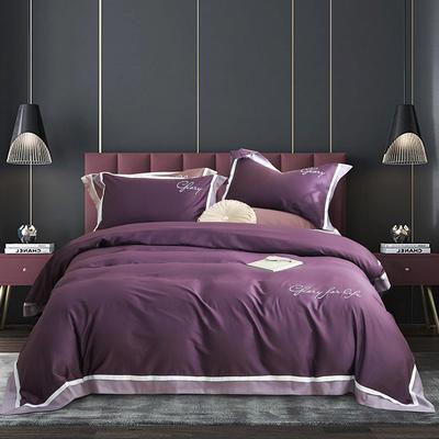 2020新款-60拼色长绒棉四件套 1.8m床单款四件套 葡萄紫