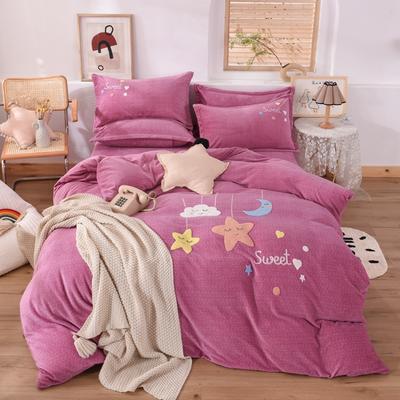 2020新款-宝宝牛奶绒毛巾绣加厚四件套 1.2m床单款三件套 星空宝贝-豆沙