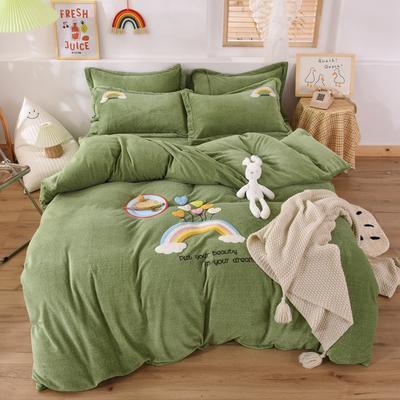 2020新款-牛奶绒毛巾绣四件套 1.2m床单款三件套 彩虹物语牛油果绿
