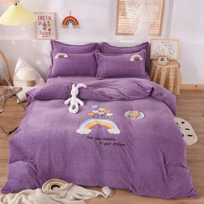 2020新款-牛奶绒毛巾绣四件套 1.2m床单款三件套 彩虹物语紫色