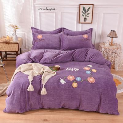 2020新款-牛奶绒毛巾绣四件套 1.5m床单款四件套 花开朵朵紫色