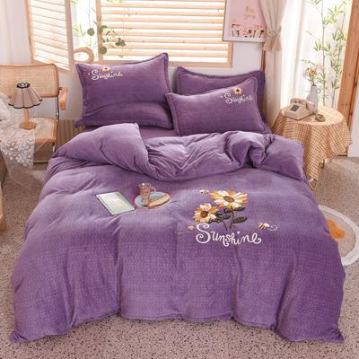 2020新款-牛奶绒毛巾绣四件套 1.5m床单款四件套 小雏菊紫色