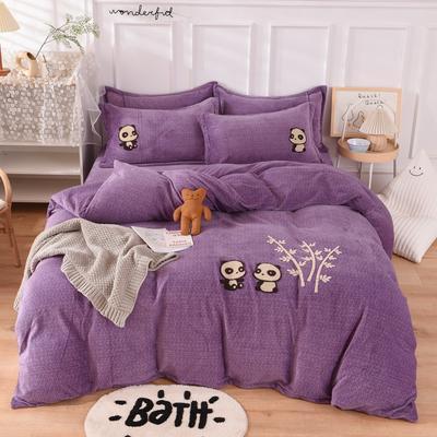2020新款-牛奶绒毛巾绣四件套 1.5m床单款四件套 熊猫你好紫色
