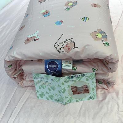 2018儿童棉花被 150x200cm 棉花被-粉