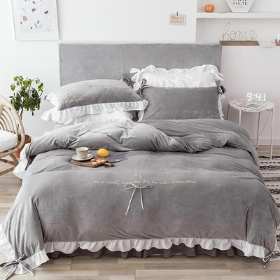 2019新款水晶绒馨朵系列四件套 1.5m床裙款四件套 灰色