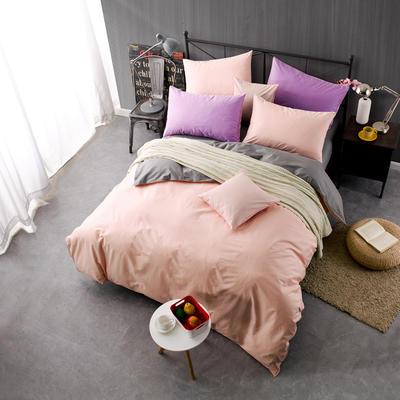四件套 纯色双拼四件套 全棉40支床单 纯色被套四件套恩和家纺 1.5m(5英尺)床 粉玉加深灰