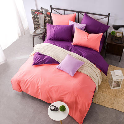 四件套 纯色双拼四件套 全棉40支床单 纯色被套四件套恩和家纺 1.8m(6英尺)床 胭脂加冷紫