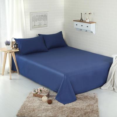 床单 纯色床单 全棉40支学生床单 13372面料 140cmx230cm 藏青