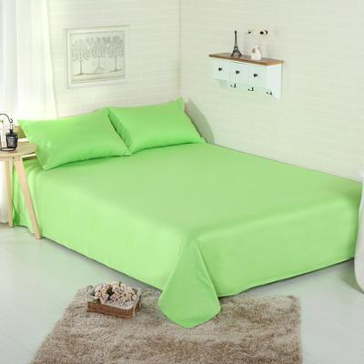 床单 纯色床单 全棉40支学生床单 13372面料 140cmx230cm 果绿
