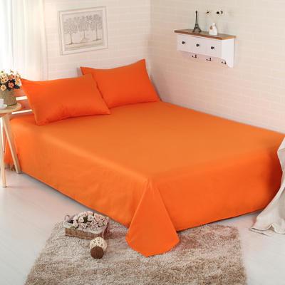 床单 纯色床单 全棉40支学生床单 13372面料 140cmx230cm 橘色