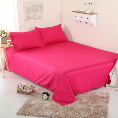 床单 纯色床单 全棉40支学生床单 13372面料 140cmx230cm 玫红
