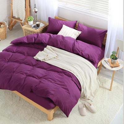 四件套 全棉四件套 纯色套件 13372纯色全棉四件套 恩和家纺 1.2m(4英尺)床 冷紫色