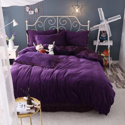 水晶绒针织提绒系列四件套 标准(1.5m床-1.8m床)四件套 冷艳紫