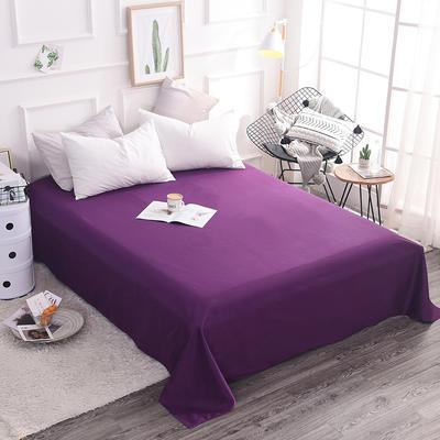 全棉13372纯色系列   床单 140*230cm(适合0.9-1.2米 冷紫