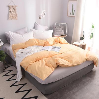 全棉13372纯色系列  纯色被套 155*205(适合150*200被芯) 杏黄