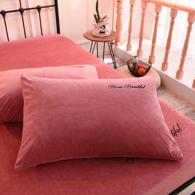 枕套 水晶绒枕套 学生枕套 保暖枕套 绣花枕头套 48cmX74cm 豆沙