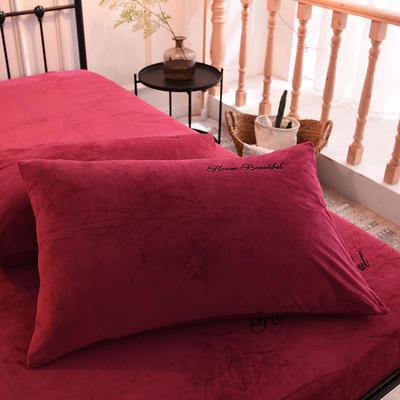 枕套 水晶绒枕套 学生枕套 保暖枕套 绣花枕头套 48cmX74cm 酒红