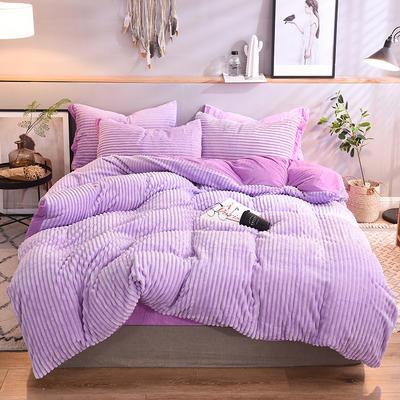 2018 魔法绒针织条纹四件套 水晶绒保暖四件套 学生三件套 1.8m(6英尺)床 香芋紫