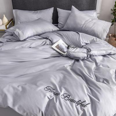 贡缎四件套 长绒棉四件套 床单款60支床上用品 1.2m小号 冰灿银