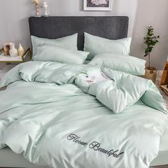 贡缎四件套 长绒棉四件套 学生三件套 床单款60支床上用品 恩和家纺 1.2m小号 薄荷绿