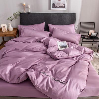 贡缎四件套 长绒棉四件套 床单款60支床上用品 1.2m小号 豆沙紫