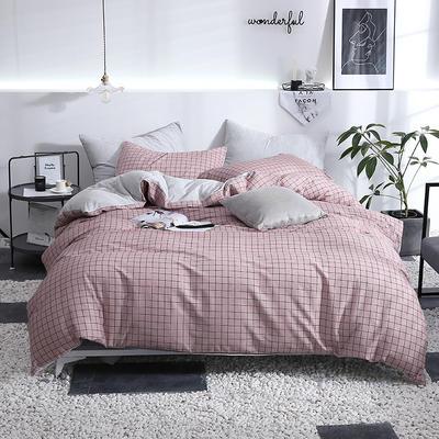 全棉四件套 網紅A版全棉B版螺紋緞棉雙拼被套 四件套 恩和家紡 1.2m(小號)床 豆沙格
