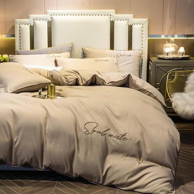 四件套 臻丝绵长绒棉四件套 轻奢刺绣字母款套件 恩和家纺 1.2m(4英尺)床 帝王咖