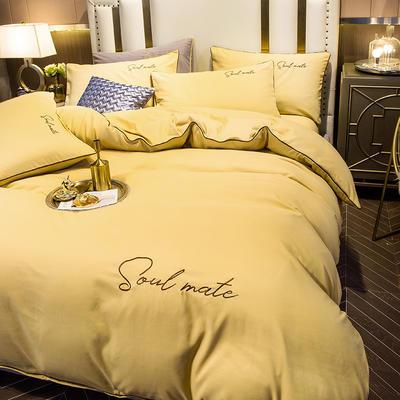 四件套 臻丝绵长绒棉四件套 轻奢刺绣字母款套件 恩和家纺 1.2m(4英尺)床 黄金秋