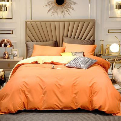 四件套 長絨棉四件套 雙拼13376精梳棉四件套 全棉被套 恩和家紡 1.2m(三件套) 橘色加杏黃