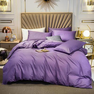 全棉四件套 13376精梳棉长绒棉四件套 纯色全棉四件套 恩和家纺 1.2m(三件套 烟熏紫