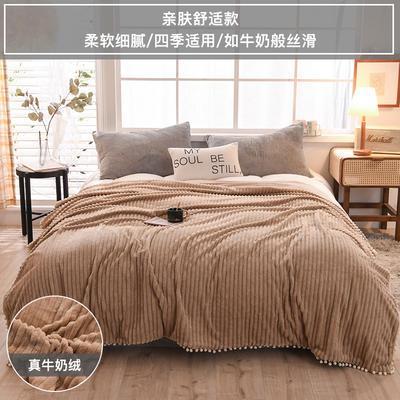 毛毯 毯子牛奶绒毛毯 被套恩和家纺 180cmX200cm 卡其色
