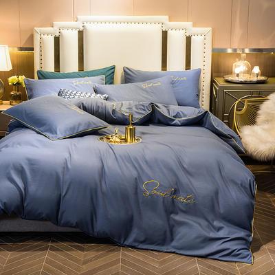 四件套 磨毛刺绣四件套 臻丝棉学生三件套 床单款 恩和家纺 1.5m/1.8(5英尺)床 宾利蓝