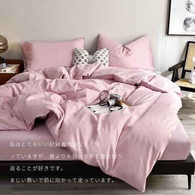 四件套 磨毛纯色四件套 床笠 床单款四件套 恩和家纺 1.5m/1.8m标准 浪漫粉
