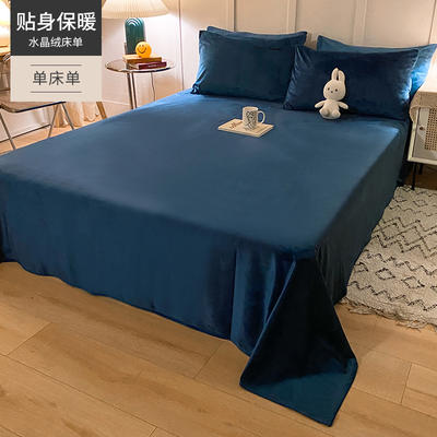 单品床单 水晶绒床单 宿舍单人床单  保暖床单 恩和家纺 190cmx240cm 宝蓝
