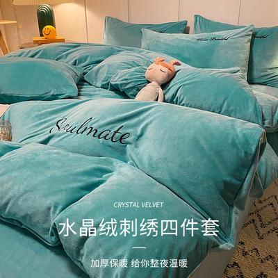 四件套 水晶绒 宝宝绒 牛奶绒四件套 实拍四件套 恩和家纺 1.5/1.8m(标准)床 水影蓝