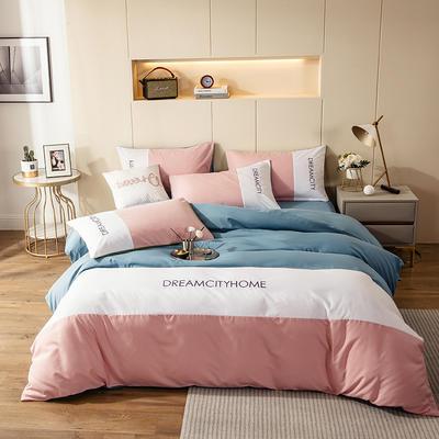 2020新款亲肤磨毛拼色四件套 1.8m床床单款四件套 豆沙+宾利蓝