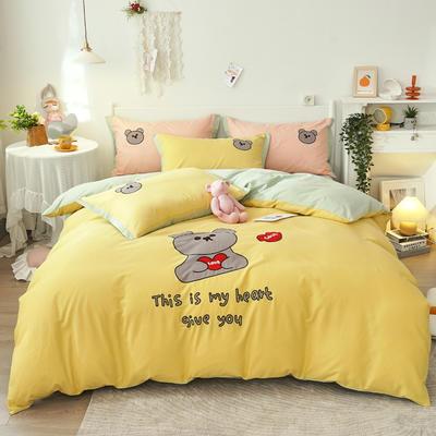 2021新款40S长绒棉绣花四件套—抱抱熊 1.5m床单款四件套 柠檬黄+薄荷绿