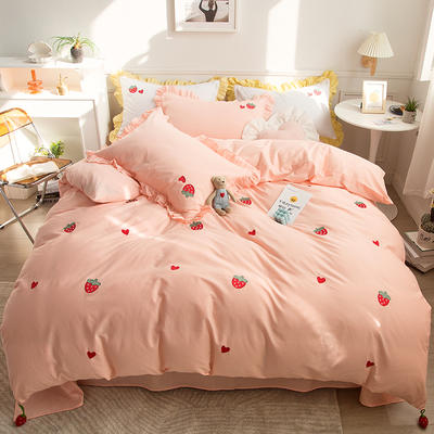 2021新款40S长绒棉绣花四件套—草莓 1.5m床单款四件套 草莓-萝莉粉
