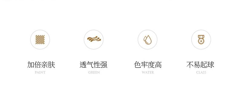 赫-珊瑚粉_09.jpg