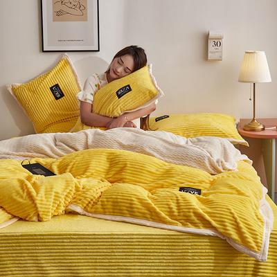 2020新款魔法绒四件套 1.5m床单款四件套 黄色