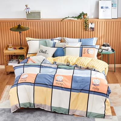 2020新款柔丝棉四件套 1.8m床单款四件套 都市生活-桔